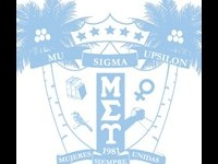 Mu Sigma Upsilon Logo of a shield with a palm tree on both sides and a crown above